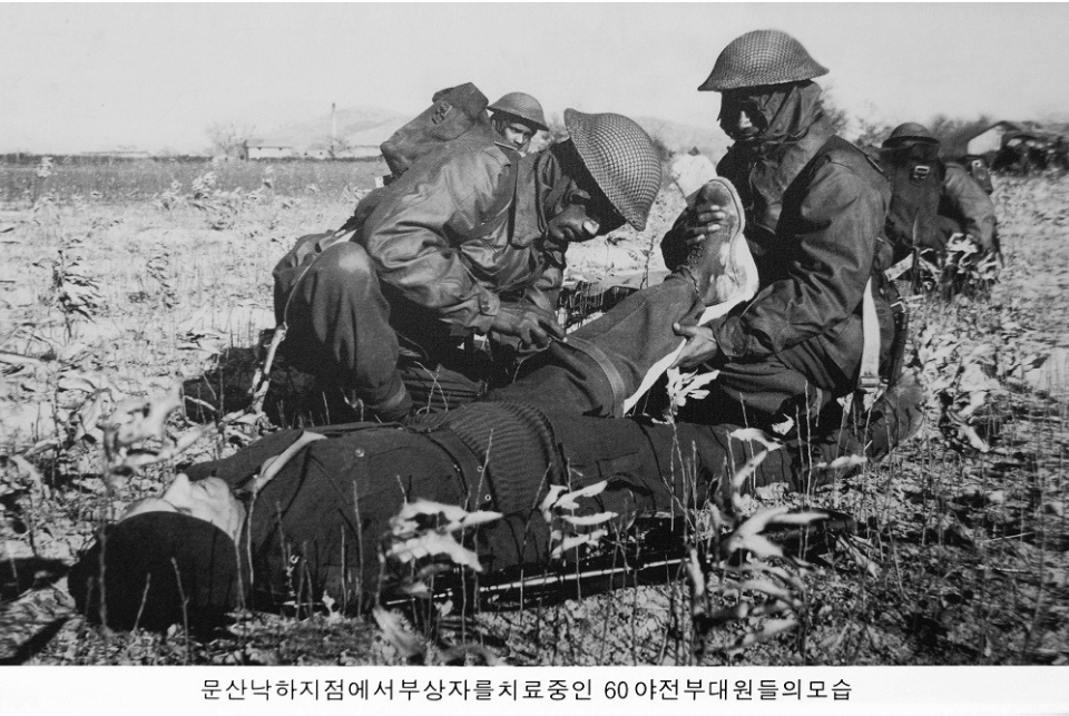 An online exhibition of photo archives highlighting India's medical aid in Korean War 71 years ago
